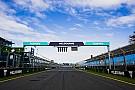 Текстова трансляція кваліфікації Гран Прі Австралії