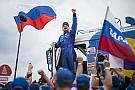 Dakar Dakar 2018: Nikolaev, Kamaz'ın üst üste ikinci zaferini kazandı