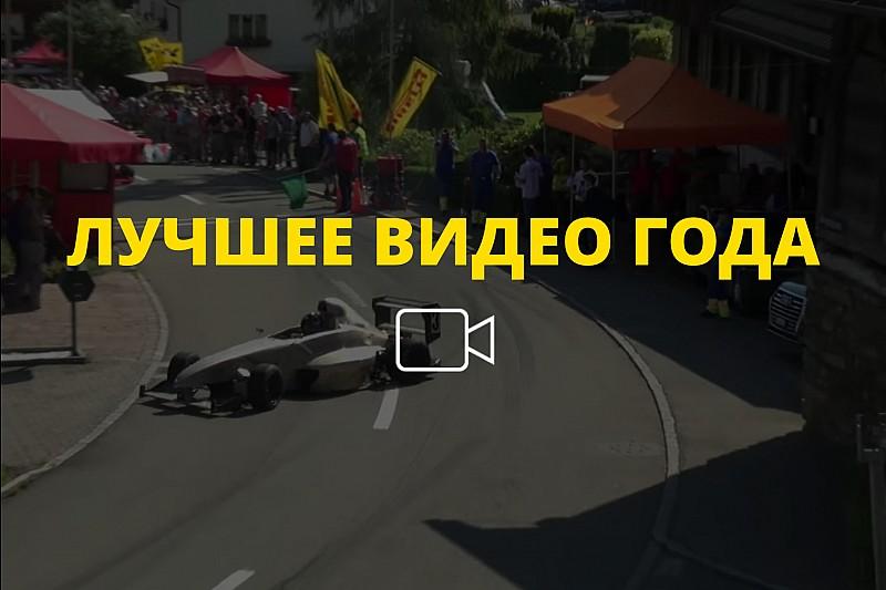 Видео года №19: как не нужно стартовать в гонках