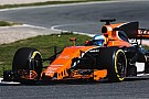 McLaren MCL32 piste çıktı!