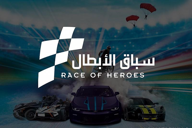 سباق الأبطال في المملكة العربية السعودية... منافسة فريدة من نوعها
