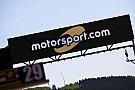 A hu.Motorsport.com csapata teljes állású szerkesztőt keres!