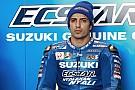 """【MotoGP】スズキ移籍1年目のイアンノーネ。才能を""""浪費""""している!?"""