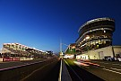 Jadwal lengkap Le Mans 24 Jam 2017