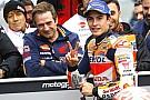 MotoGP Após pole, Márquez destaca sensação boa em Phillip Island
