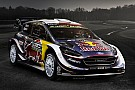 M-Sport Ford svela la Fiesta WRC Plus 2018 di Ogier ed Evans