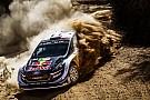 WRC Csodálatos felvételek érkeztek a Mexikói Raliról