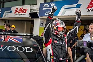 WTCC Reporte de la carrera El Rey de Macao, Rob Huff, vuelve a ganar