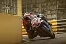 Road racing Между двух отбойников. Лучшие фото Гран При Макао