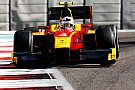 FIA F2 Formel 2: Racing Engineering steigt aus, Russian Time zurück