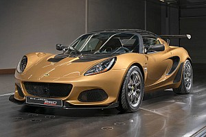 Automotive Breaking news Lotus launches new race-inspired Elise Cup 260