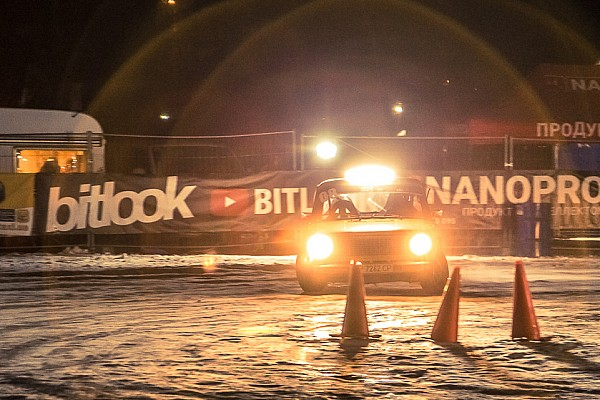 UDC Топ список Шалена галерея другого раунду Bitlook Snow Drift 2018