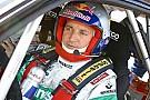 WRC Chus Puras: