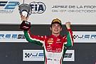 Ф2 у Хересі: Леклер достроково став чемпіоном