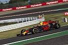 Verstappen no pudo atacar a Hamilton por un problema de neumáticos