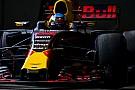 Formula 1 Ufficiale: Aston Martin diverrà title sponsor della Red Bull dal 2018