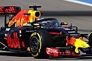 FIA: Aeroscreen залишається опцією на 2018 рік