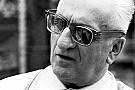 29 років без легенди: на данину Енцо Феррарі