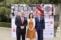 第二届英国赛车节即将在京开幕 共享赛车文化盛宴