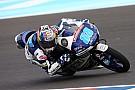 【Moto3】へレス予選:鈴木竜生7番手。マルティン、レコード更新PP