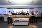中国F4 铭泰赛车2017赛季启动,赛事开放全面升级