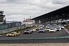 24h-Qualifikationsrennen auf der Nürburgring-Nordschleife: Ergebnis