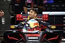Daniel Ricciardo stellt Bedingung für Verbleib bei Red Bull