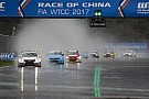 Typhoon forces WTCC to move Japan qualifying to Sunday