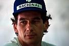 Формула 1 Цей день в історії: народження Бразильського чарівника