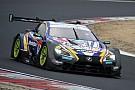 スーパーGT GT500昇格1年目の山下健太、開幕戦に向け自信「勝ちを狙っていく」