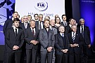 FIA launches new Hall of Fame