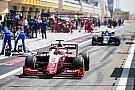 GALERI: Aksi feature race F2 Bahrain
