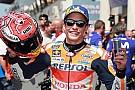 MotoGP Marquez verklaart verrassende winst: