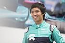 Formula E ePrix di Parigi: Ma Qing Hua corre con NIO al posto di Filippi