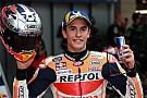 MotoGP MotoGP Austin: Amerika'nın kralı Marquez yine zirvede!