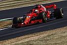 British GP: Vettel quickest in FP2 as Verstappen crashes