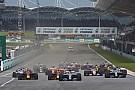 FIA заборонила сушіння стартового місця у Ф1