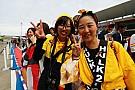 Japánban nincs lehetetlen: Palmer-rajongók Suzukában