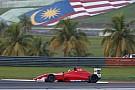 Formule 4 F4-organisatie biedt excuses aan voor blunder na bizarre race