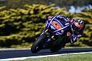MotoGP Vinales is