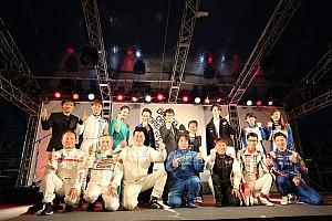 General 速報ニュース 音楽ライブとコラボしトヨタ・スバル車が疾走。DDDL2017開催