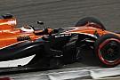 Formula 1 McLaren: season will