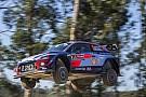 WRC WRCポルトガル最終日:ヌービル40秒差勝利。ラッピが最終SS最速