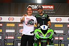 Supersport Sofuoglu pulls out of farewell Supersport race