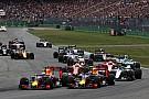 Гран Прі Німеччини не відбудеться у 2017 році