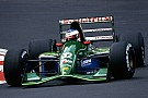 فورمولا 1