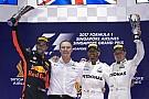 GP Singapura: Hamilton berjaya, Vettel tersingkir dramatis