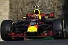 Formula 1 Verstappen hails best Friday of 2017 despite