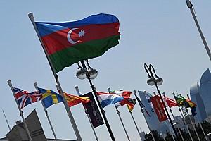 مواعيد عرض جائزة أذربيجان الكبرى 2018