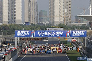 WTCC Breaking news China WTCC race set to switch to Ningbo